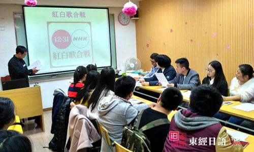 东经日语文化课-苏州东经日语-苏州园区日语培训