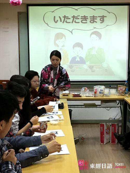 东经日语活动-苏州日语-苏州日语培训学校