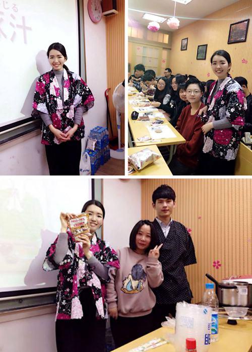 东经日语活动课-苏州日语-苏州新区日语培训