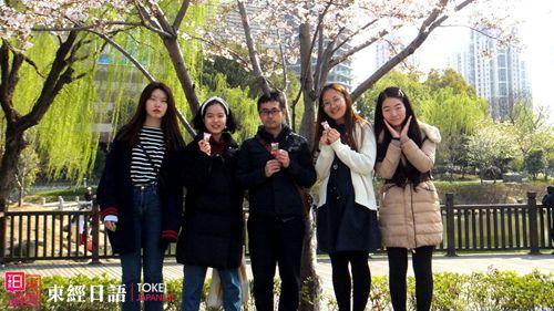 苏州东经日语赏樱花活动课-苏州日语培训-苏州吴中日语学校