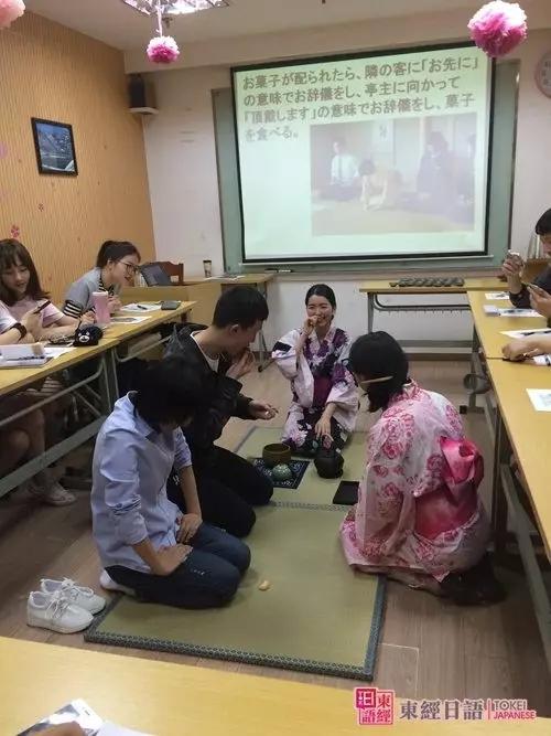 苏州东经日语茶道课堂-苏州日语学习-苏州日语培训班
