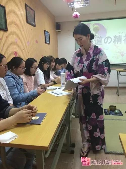 东经日语活动课-苏州东经日语-苏州日语