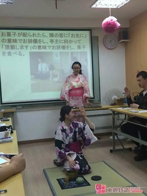 东经日语最新活动-苏州东经日语-苏州日语培训