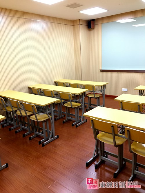 苏州东经日语活动课教室-苏州日语-苏州新区日语培训