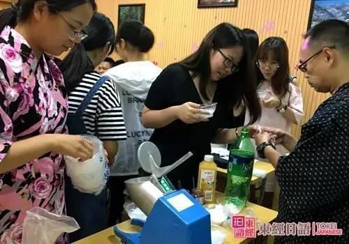 东经日语文化沙龙:我要吃刨冰