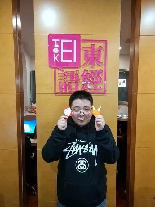 日本折纸-苏州东经日语