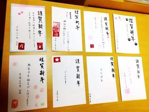 东经日语文化课-日本明信片
