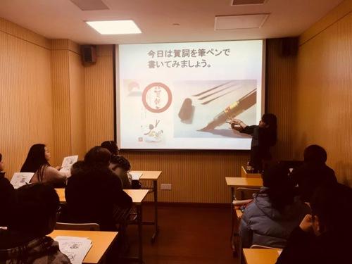 东经日语文化课-日式新年习俗