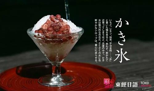 东经日语活动课,日式刨冰课堂