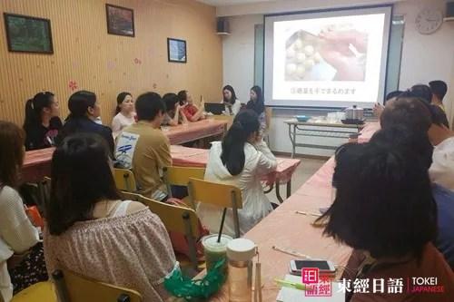 东经日语和果子文化沙龙