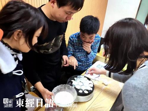 东经日语章鱼烧活动