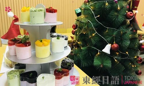 日本圣诞节吃炸鸡蛋糕