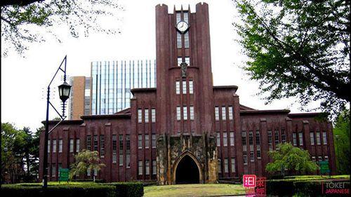 东京大学-苏州日语-苏州东经日语
