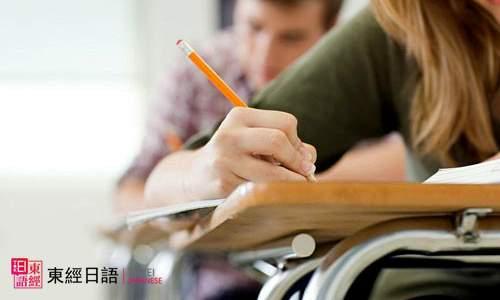 日本留学考试-苏州日语培训班-日本留学
