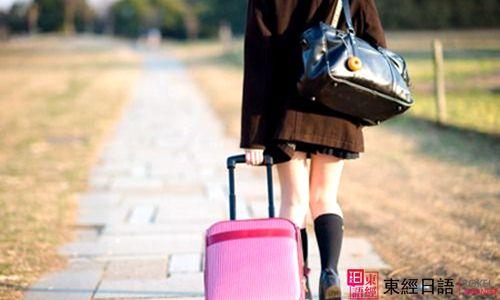 日本留学-苏州日语-日本文化