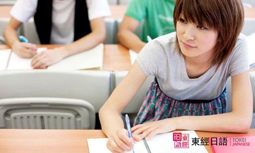 日本留学-日本短期大学-苏州日语