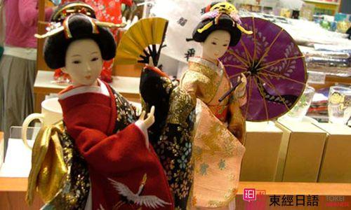日本留学-苏州日语-苏州日语老师