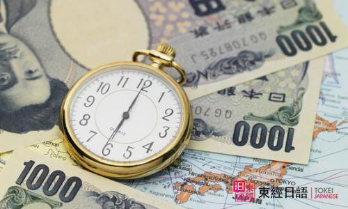 日本留学费用-苏州日语学校