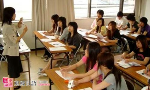 日本语言学校-苏州日语-日本留学