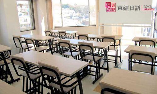 日本语言学校-苏州吴中日语学校-苏州吴中日语培训学校