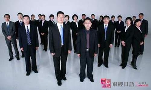 日本留学法律专业-苏州新区日语培训-苏州新区日语培训学校