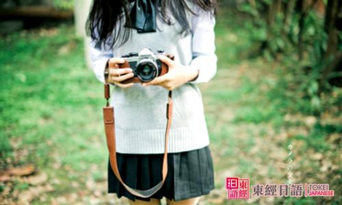日本留学-日本留学常见问题-苏州日语