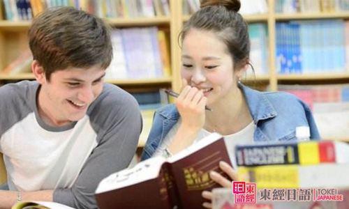 日本出国留学的条件-苏州日语-苏州日语留学班