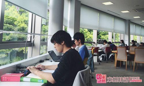 日本语言学校-苏州日语培训机构-日语培训学校