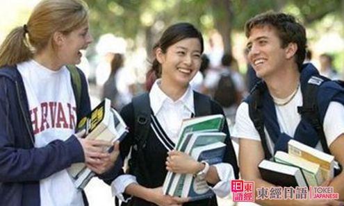日本留学资信证明-日本留学-东经日语