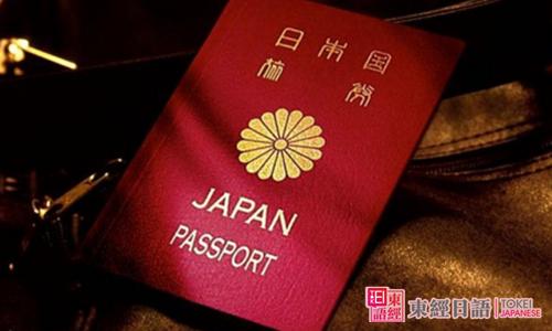 日本留学签证-5日本留学-苏州日语