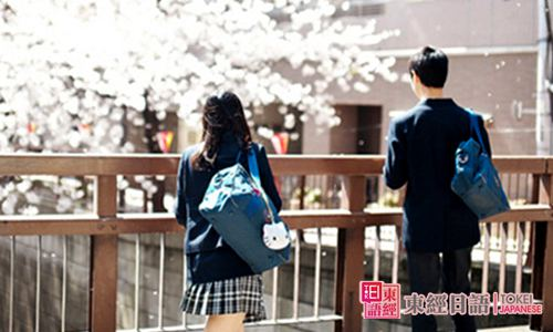 高中生日本留学-日语培训班-日本留学要求