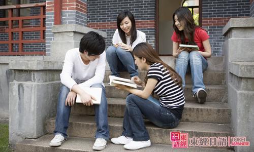 日本语言学校-苏州日语培训班-日语培训