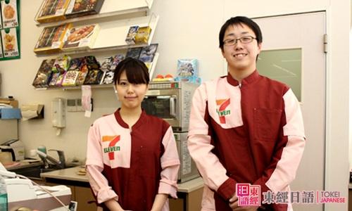 日本留学打工合法化-日本留学优势