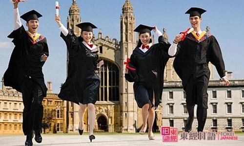日本留学录取方式多-日本留学优势-日本留学生