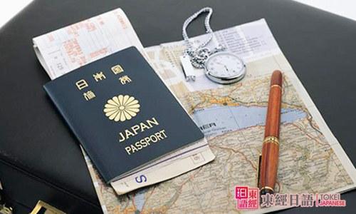 日本留学签证-日本留学优势-苏州日语