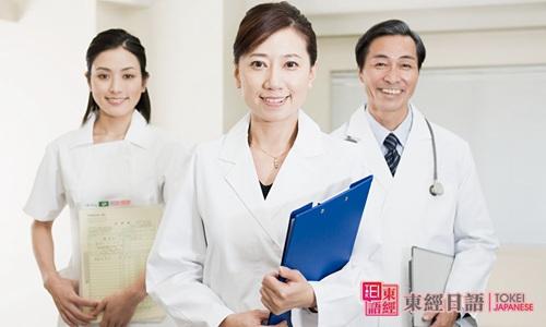 日本留学专业-苏州日本留学班-日本医学