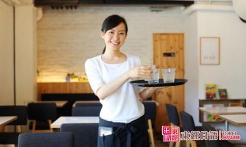 日本留学打工-日本留学政策-苏州东经日语