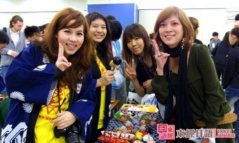 日本留学申请-日本留学所需材料证明-苏州日本留学班