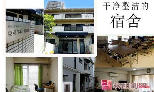 日本留学住宿-日本大学有配套宿舍-日本留学咨询
