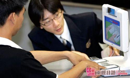 日本留学手续-苏州日语留学