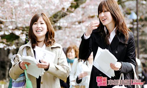 日本留学生-日本留学中介-日本语培训