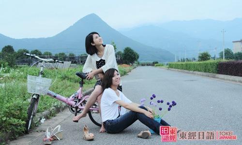 在日本的中国留学生-苏州日语留学班