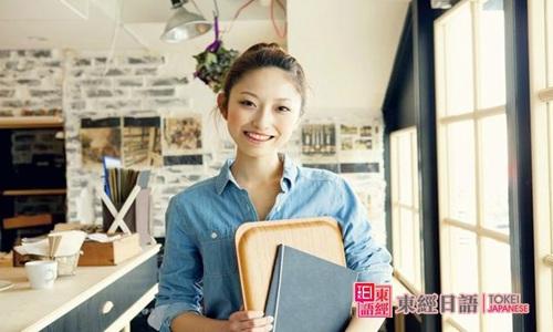 日本留学咨询-日本留学政策-苏州东经日语