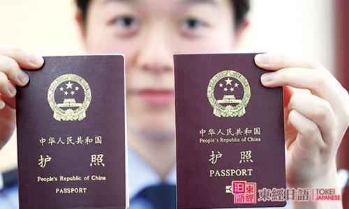 日本留学签证-日本留学拒签原因-苏州日语留学班