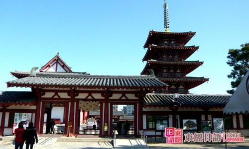 日本语言学校-苏州日本留学班