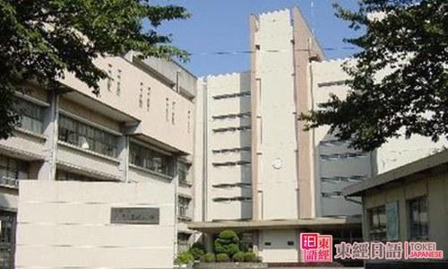 日本大学别科-日本语言学校-苏州日本留学班