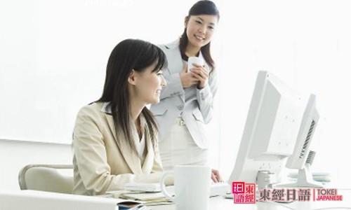 日本留学专业-苏州日语