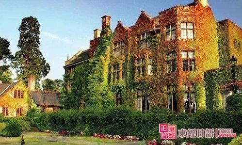 立教大学-日本留学院校-苏州日语