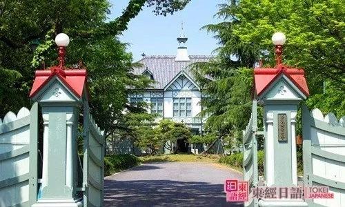 奈良女子大学-日本留学院校-苏州日语