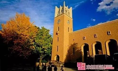 早稻田大学-日本留学院校-苏州日语